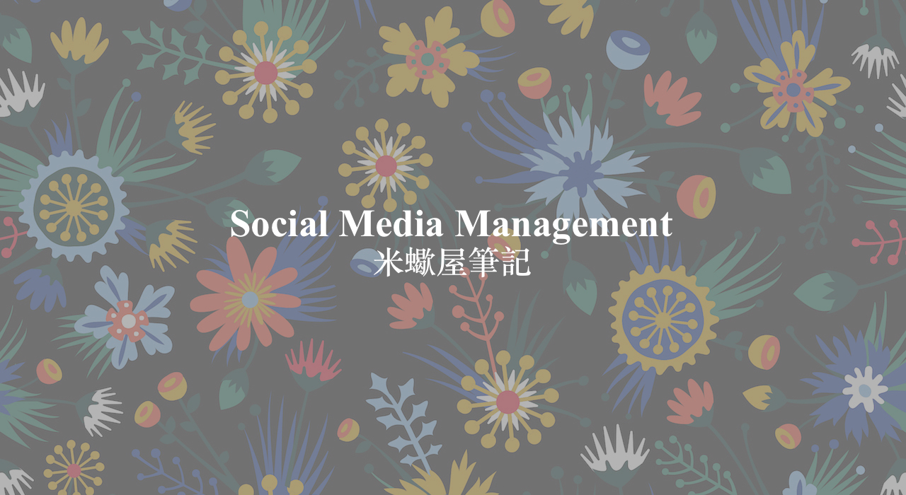Featured Image - Social Media